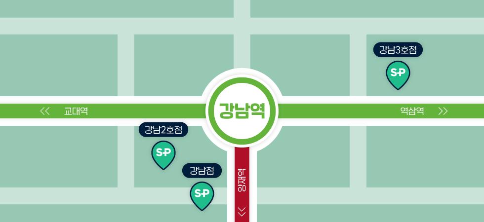 강남3호점-지점특징2_1-1