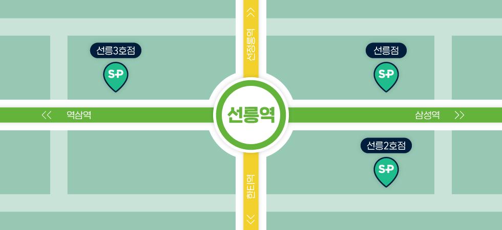 선릉2호점-지점특징1_1