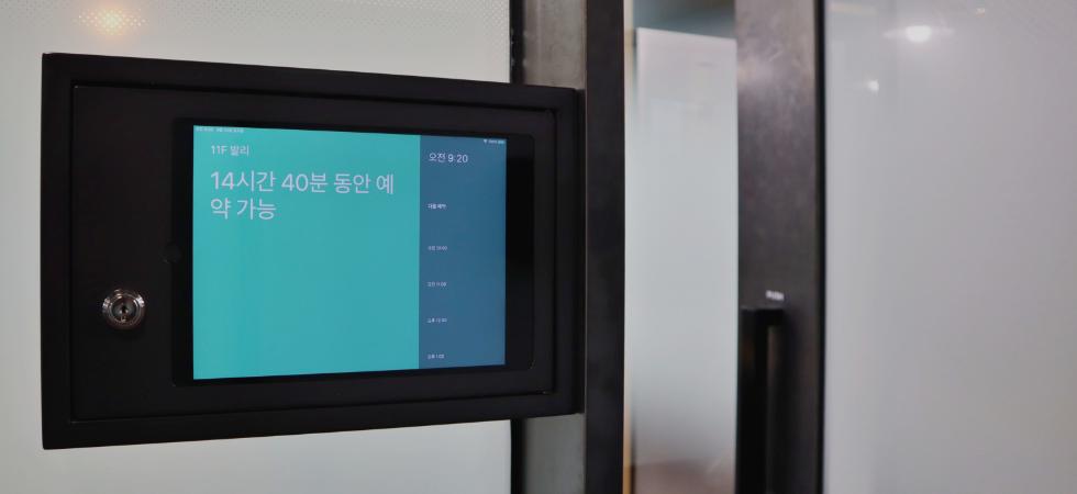 선릉2호점-지점특징2_4