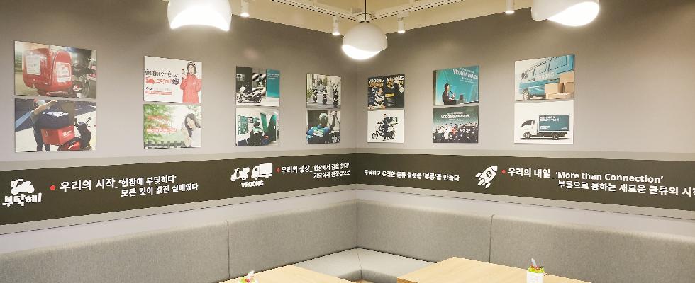 리얼후기-부릉3
