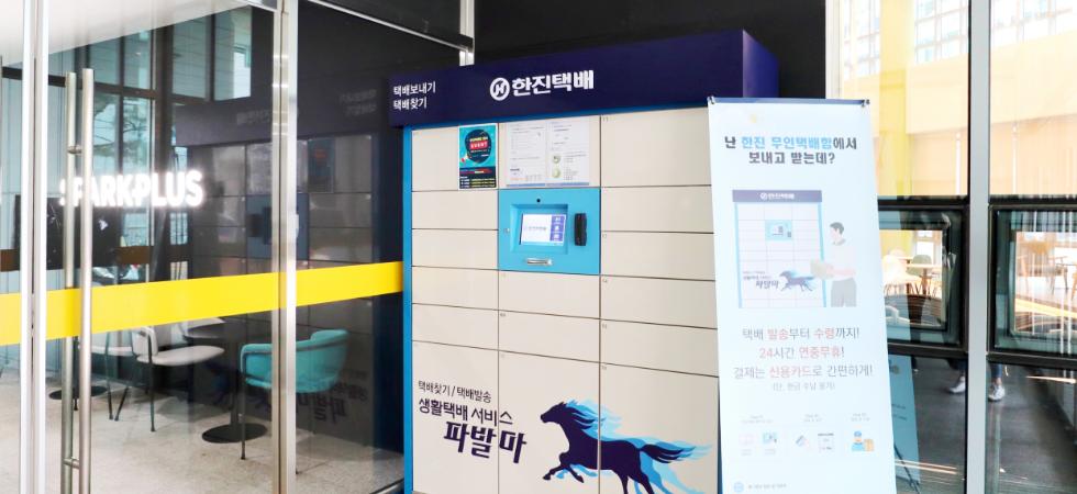 선릉3호점-지점상세소개-부대시설2