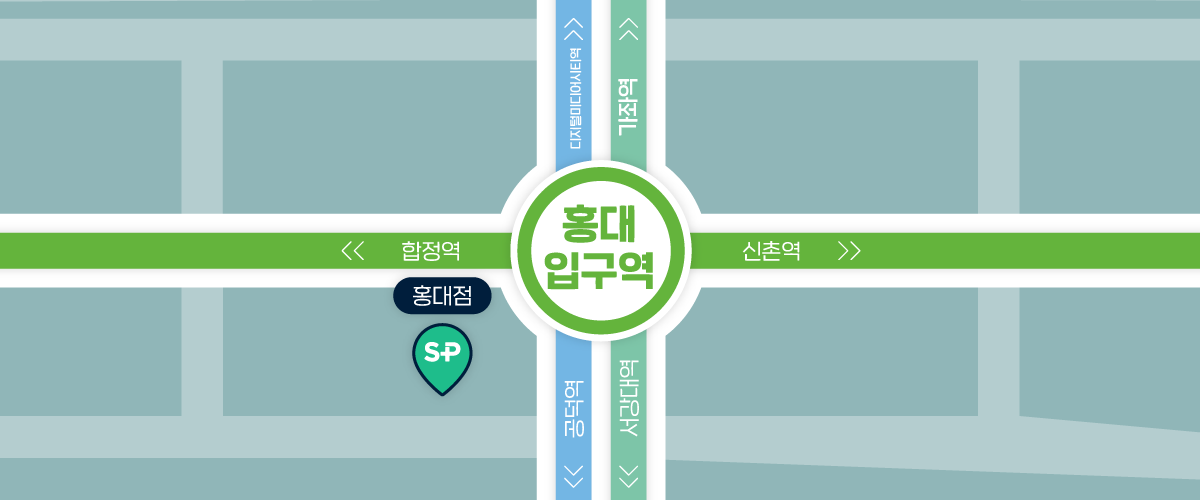홍대_약도1-1